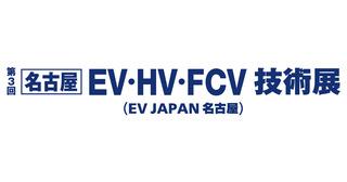 EVN_j(1).jpg