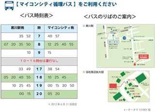 tokyo_bus_stop.jpg